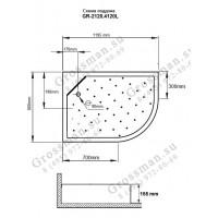 Поддон Grossman 120*80*15 для GR-2120 L, 4120 L