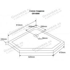 Поддон Grossman 90*90*15 для GR-8090